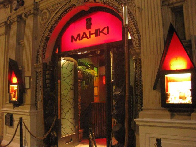 mahiki_exterior